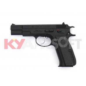 KJ Works - KP-09 (CZ75) Gas GBB pistol (USA Marking)
