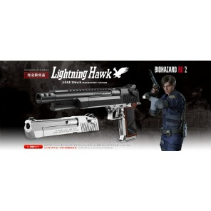 Tokyo Marui Biohazard Resident Evil RE:2 Lightning Hawk .50AE 10 inch Magnaport Custom