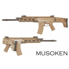 WE MSK GBB Rifle (TAN)