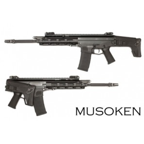 WE MSK GBB Rifle (Black)