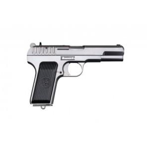 WE TT33 GBBP (Silver)