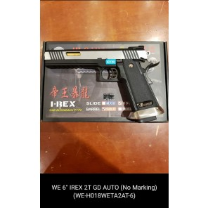 "WE 6"" IREX 2T Gold (Full Auto version)"