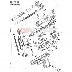 AEG F17/F18 SERIES COMPLETE HAMMER SET