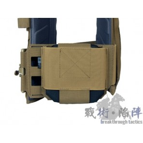 Crusader SAPI Side Plate Pouch
