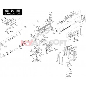 999 C #5 G39 Receiver Lock Pin GBBR