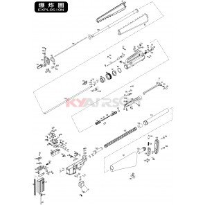M16 A1 #9 Selector Pin    GBBR