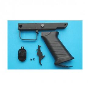 G&P Airsoft MK46 Motor Grip Set - OEM003 for Airsoft Gun