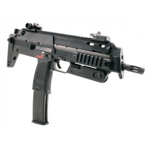 WE New Wave Small Rice 7 GBBR BK (HK MP7 A1)