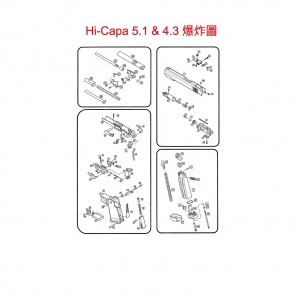 WE Hi-Capa series  (Complete Nozzle housing assembly)