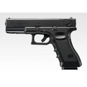 Tokyo Marui G18C GBB Pistol