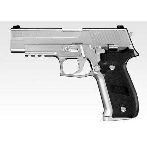 Tokyo Marui P226R Chrome Stainless GBB Pistol