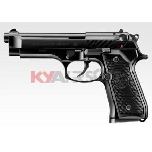 Tokyo Marui US M9 GBB Pistol