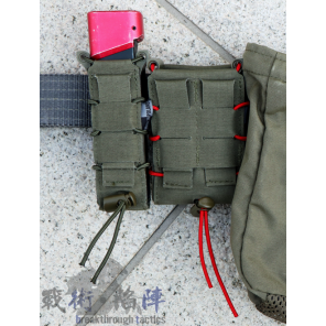 FAST Upgrade Kit (rifle and radio pouches)