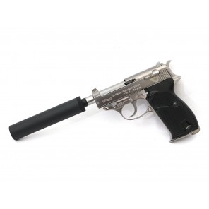 WE P38K GBB Pistol (Silver, Full marking,  INTERARMS)